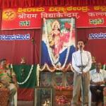 ಶ್ರೀರಾಮ ಪ್ರೌಢ  ಶಾಲೆಯಲ್ಲಿ 2010 -11 ನೇ ಸಾಲಿನ ವಿದ್ಯಾರ್ಥಿಗಳ ಪ್ರವೇಶೋತ್ಸವ  ಕಾರ್ಯಕ್ರಮ: