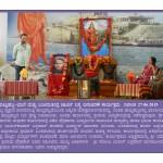 ಸಾಮೂಹಿಕ ಹುಟ್ಟುಹಬ್ಬ-ಭಜನೆ ಮತ್ತು ಬಂಕಿಮಚಂದ್ರ ಚಟರ್ಜಿ ಜನ್ಮ ದಿನಾಚರಣೆ ಕಾರ್ಯಕ್ರಮ