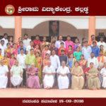Navadampathi Samavesha 2016
