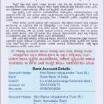 bank details for donation
