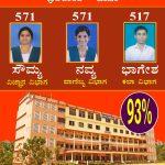 ಶ್ರೀರಾಮ ಪದವಿ ಪೂರ್ವ ವಿದ್ಯಾಲಯ- 93% ಫಲಿತಾಂಶ: